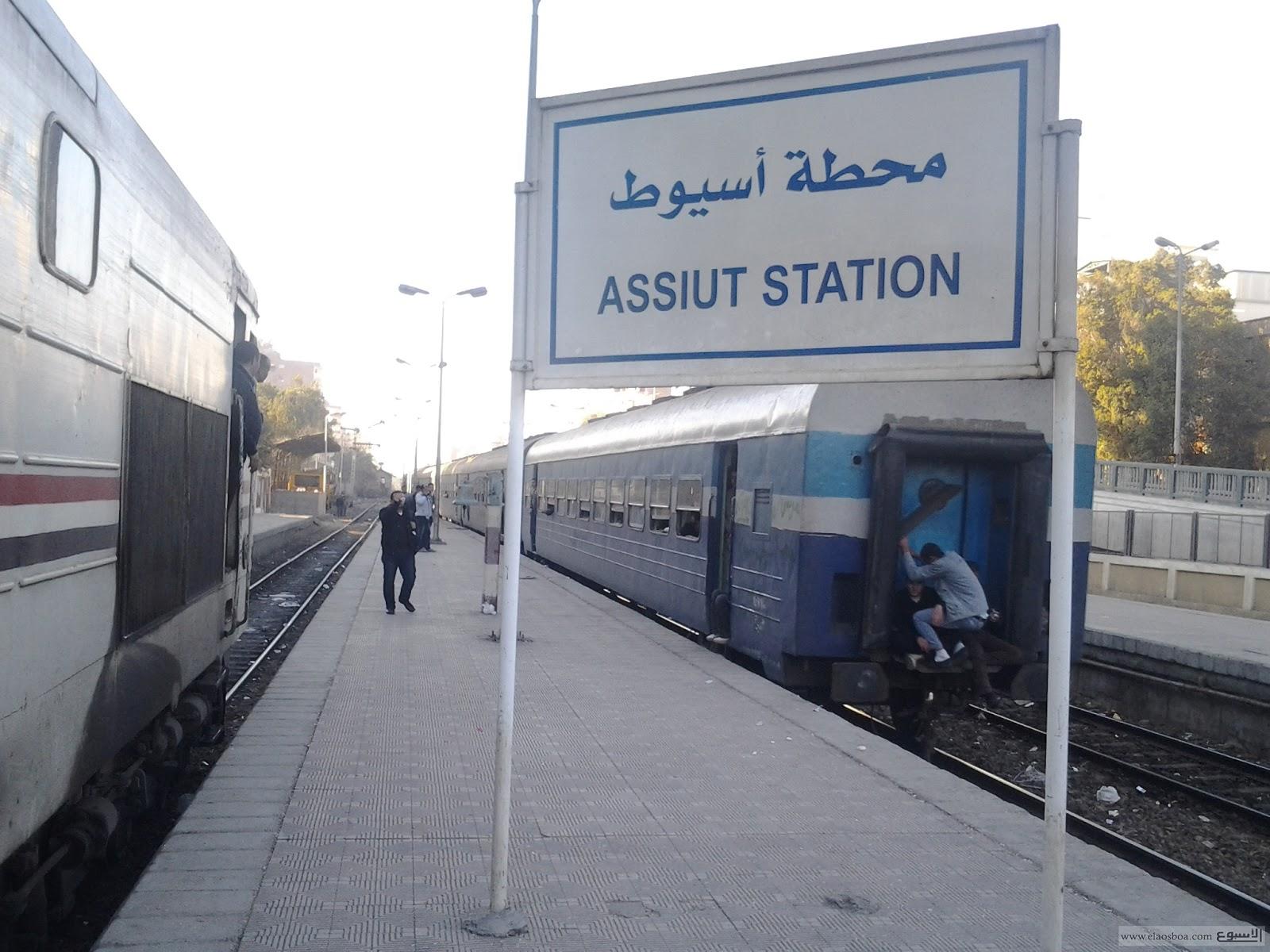 أسعار ومواعيد القطارات من سيدي جابر إلى أسيوط 2019