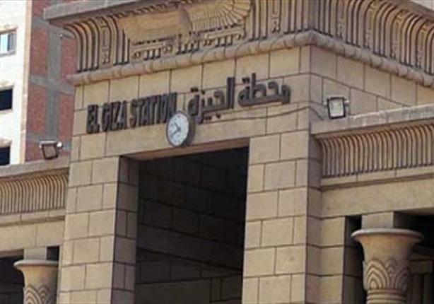 أسعار ومواعيد القطارات من سيدي جابر إلى الجيزة 2019