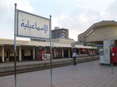 أسعار ومواعيد القطارات من سيدي جابر إلى الإسماعيلية 2019