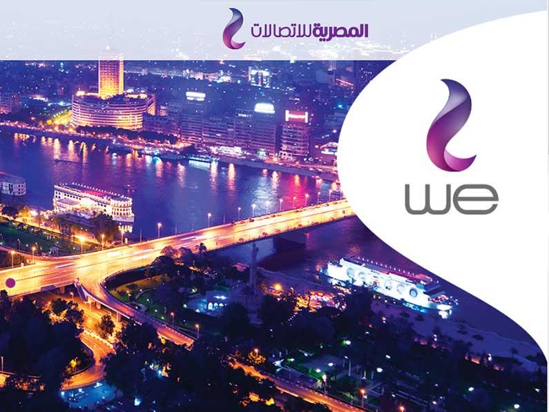 فاتورة التليفون الأرضي المصرية للإتصالات we