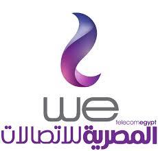باقات الشركة المصرية للاتصالات we
