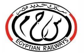 أسعار ومواعيد القطارات من اسيوط إلى طنطا