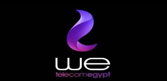 عروض باقات إنترنت موبايل من وي WE