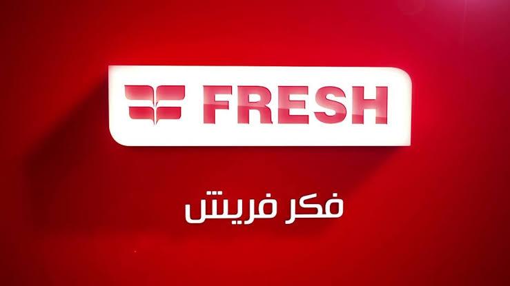 اسعار مراوح فريش فى مصر 2020