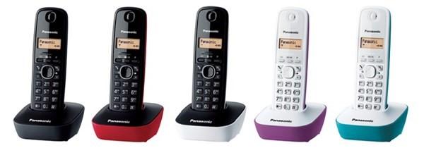 اسعار تليفونات لاسلكى باناسونيك فى مصر
