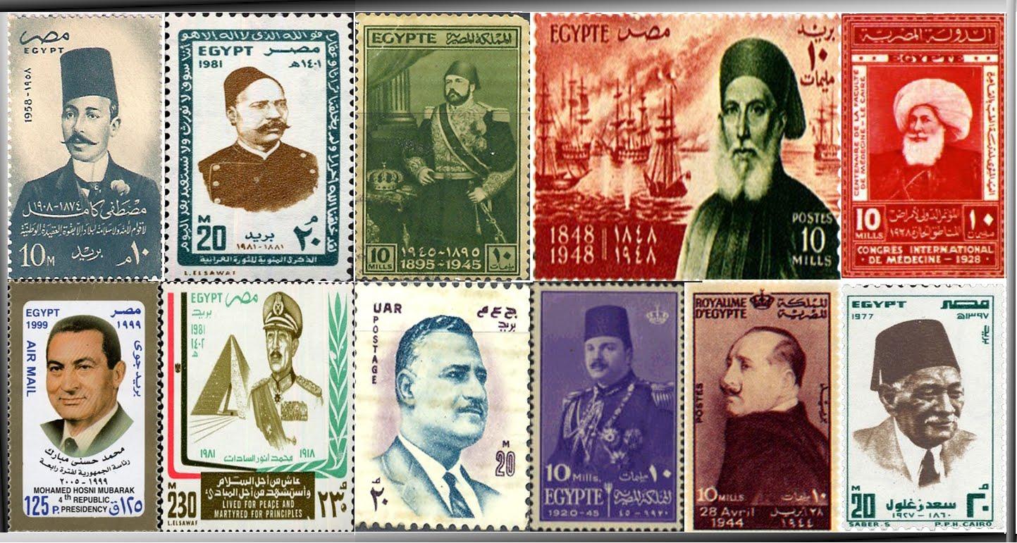 اسعار الطوابع القديمة المصرية فى مصر ٢٠٢٠