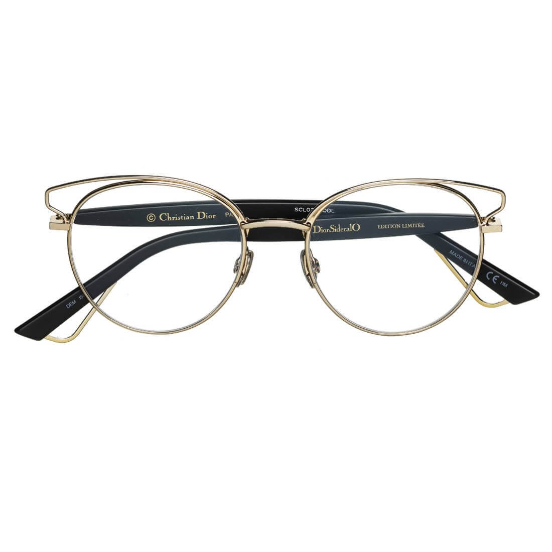اسعار النظارات الطبية 2020