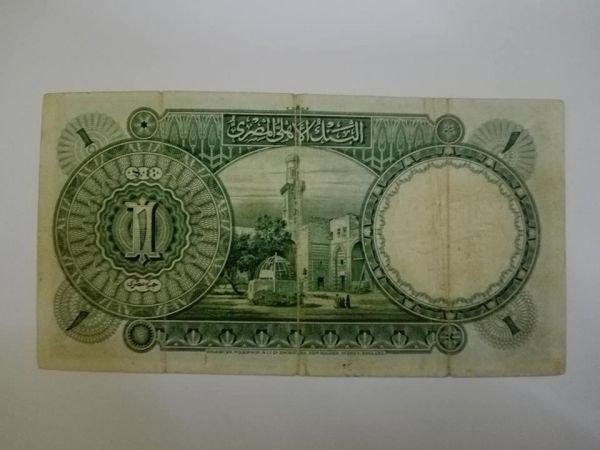 اسعار العملات المصرية القديمة الورقية فى مصر