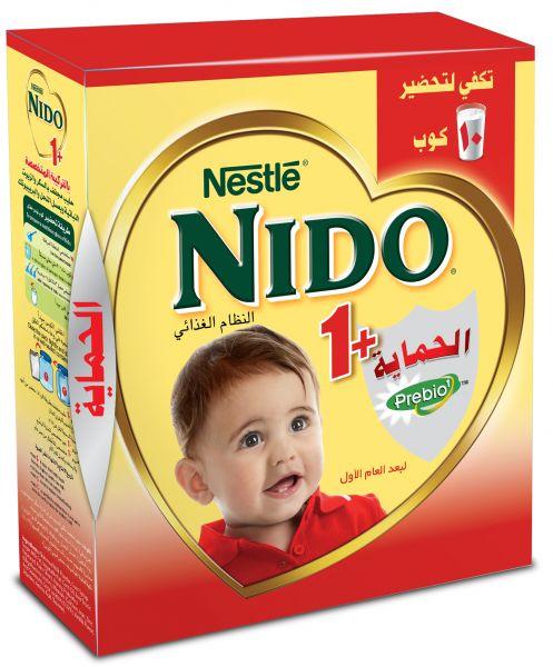 أسعار حليب نيدو فى مصر 202