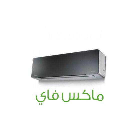 أسعار air max في مصر 2020