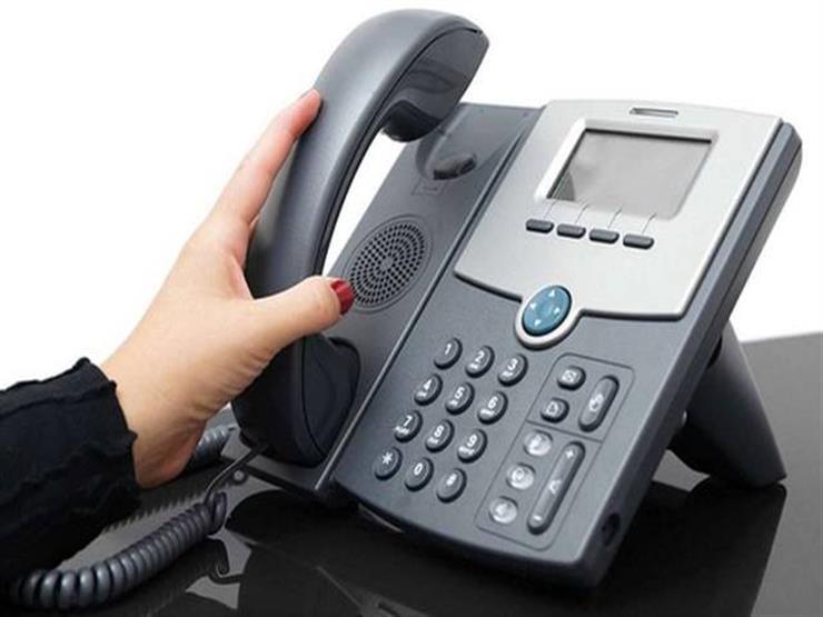 اسعار التليفون الارضى فى مصر 2020