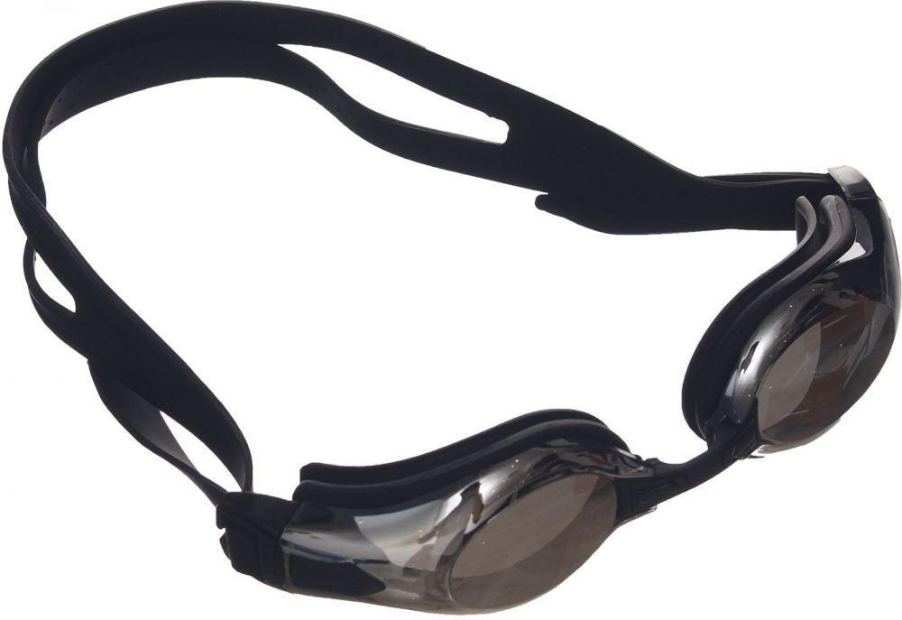 اسعار نظارات الغوص في مصر 2020