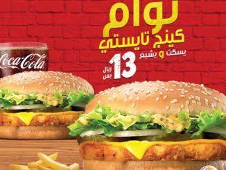 برجر كنج Burgerking الاسعار 3