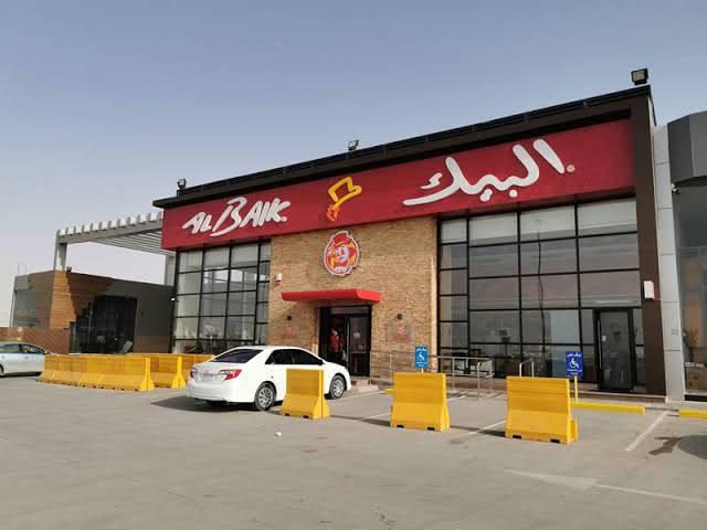 اسعار منيو البيك الجديد في السعودية 2020