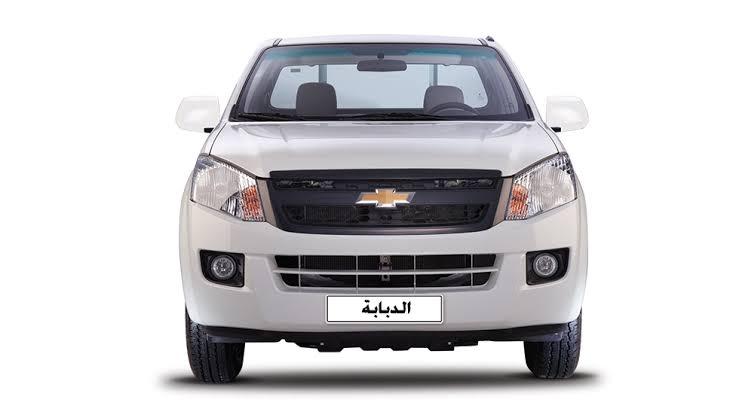 اسعار السيارات النصف نقل المستعملة فى مصر 2020