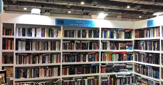 اسعار الكتب في معرض الكتاب في مصر 2020