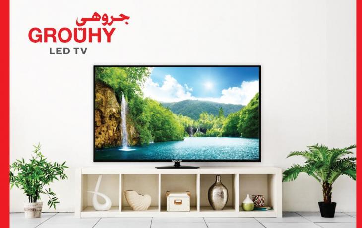 اسعار شاشات جروهي في مصر 2020