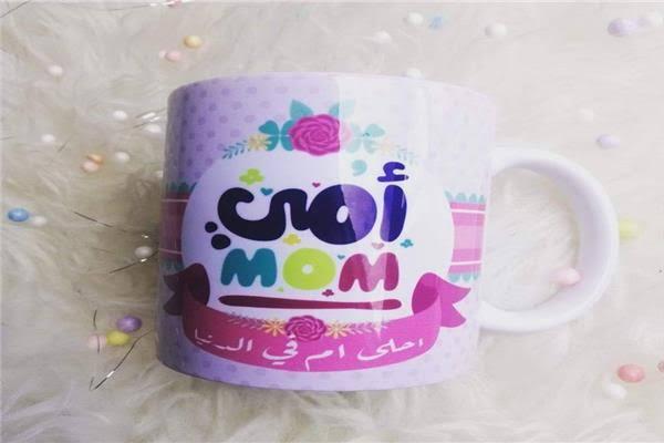 اسعار هدايا عيد الأم في مصر 2020