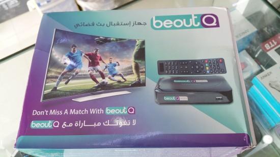 اسعار رسيفر beoutq في السعودية