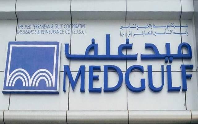 أسعار التأمين الطبي ميدغلف في السعودية 2020