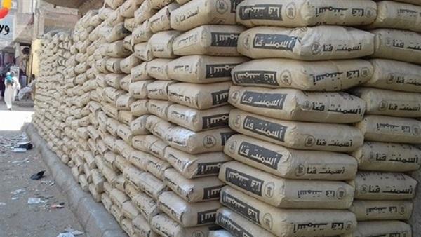 اسعار الاسمنت اليوم في مصر 2020