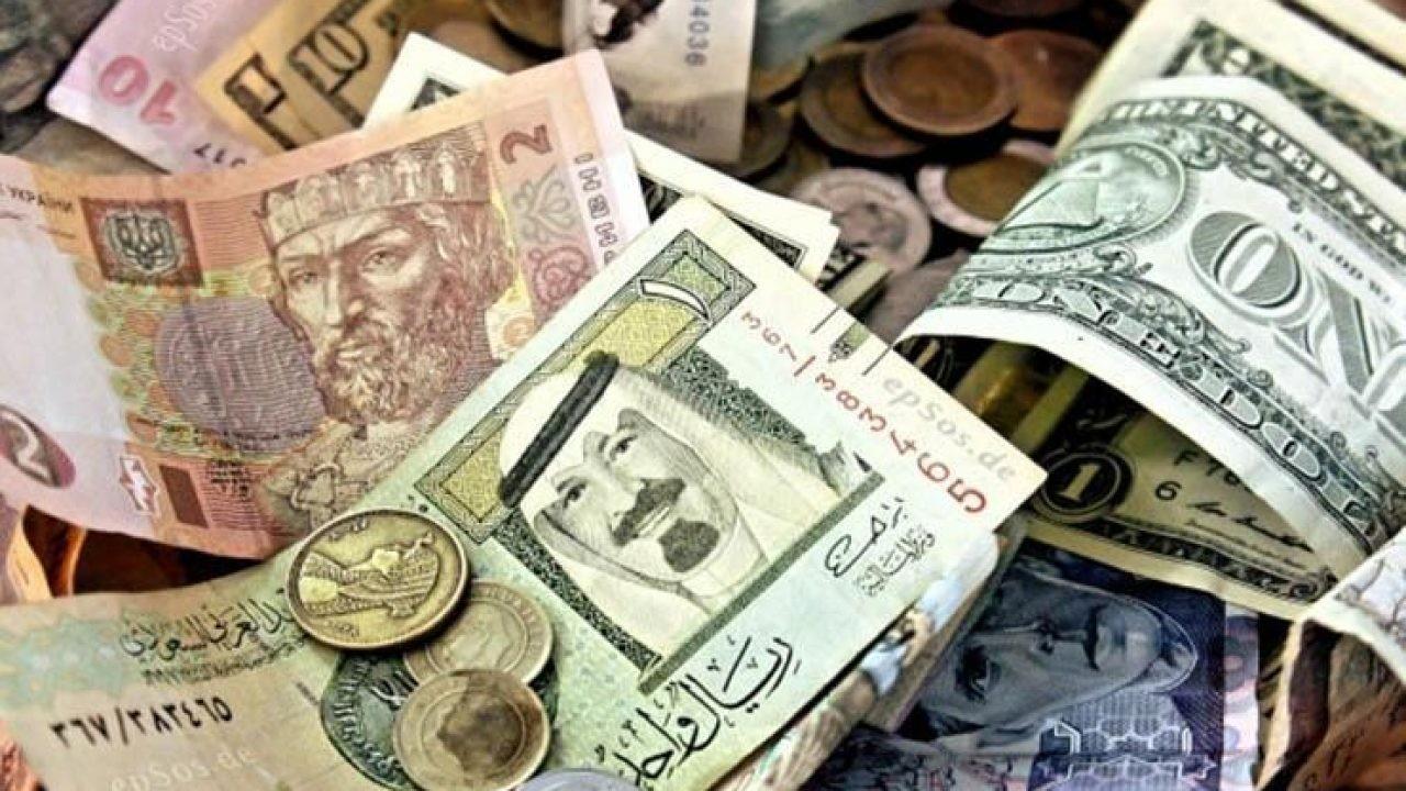 اسعار الدولار مقابل الريال السعودي في بنك الراجحي اليوم 2020