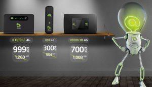 سعر جهاز النت الهوائي من اتصالات iModem
