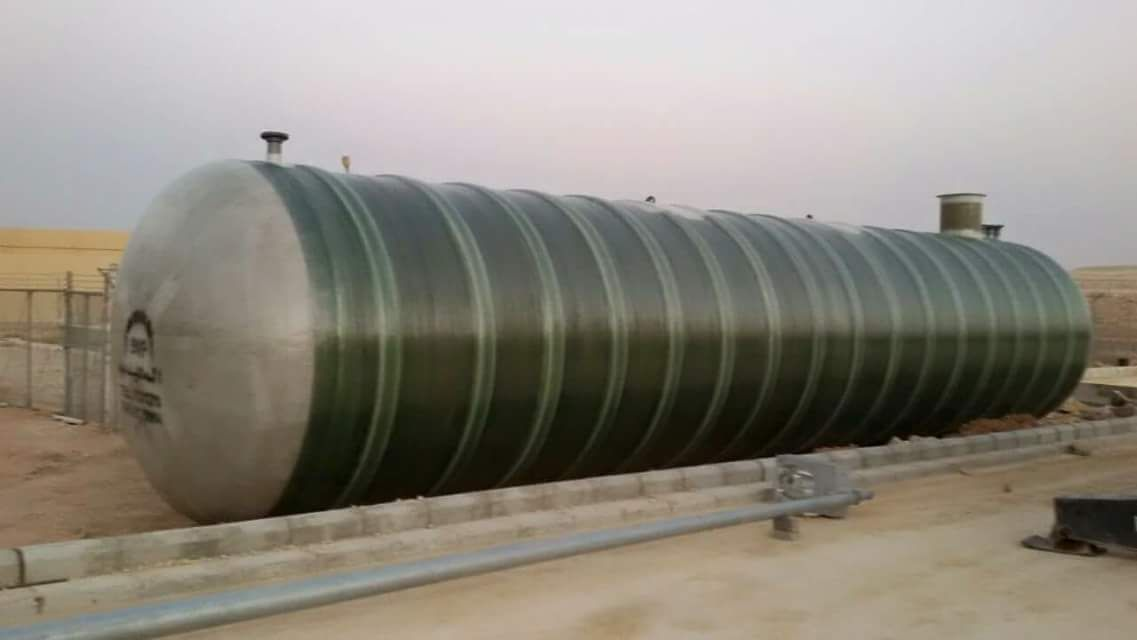 اسعار خزانات مياه الشريف