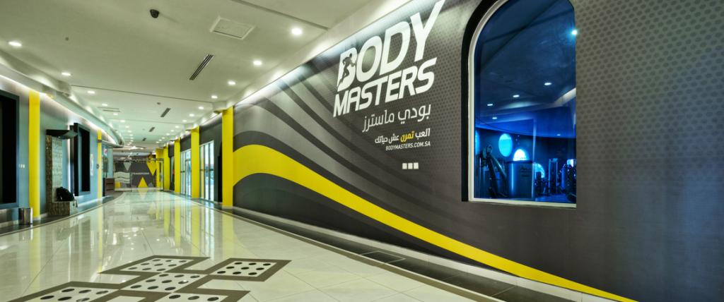 اسعار بودي ماستر في السعودية 2020