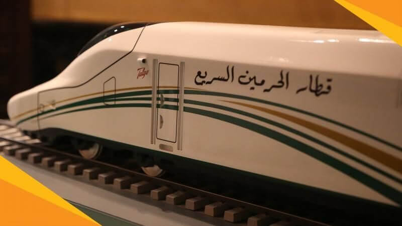 اسعار تذاكر قطار الحرمين الرسمية 2020
