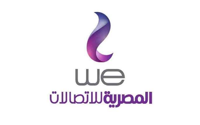 اسعار خط we فى مصر 2020
