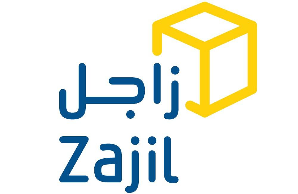 رسوم شحن زاجل في السعودية 2020