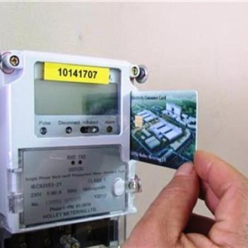 سعر عدادات الكهرباء بالكارت واسعار الشرائح في مصر ٢٠٢٠