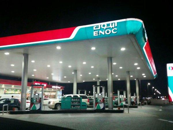 أسعار الوقود في الإمارات