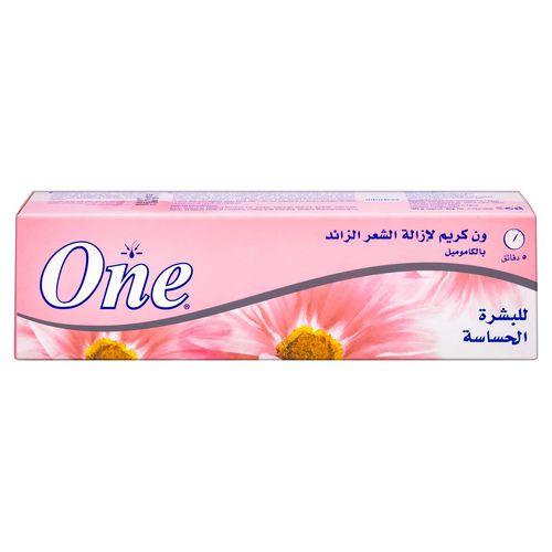 أسعار كريمات ازالة الشعر وأنواعه فى مصر 2020