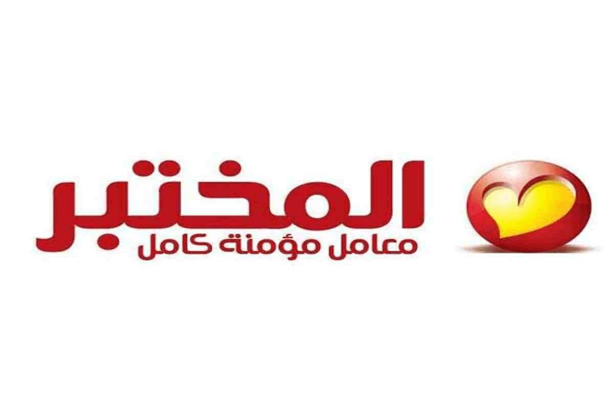 اسعار التحاليل الطبية في معامل المختبر في مصر 2020