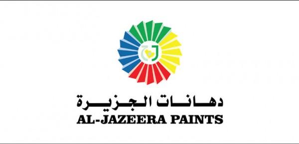 اسعار دهانات الجزيرة في السعودية 2020