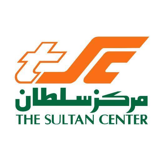 عروض مركز سلطان الكويت اليوم 2020
