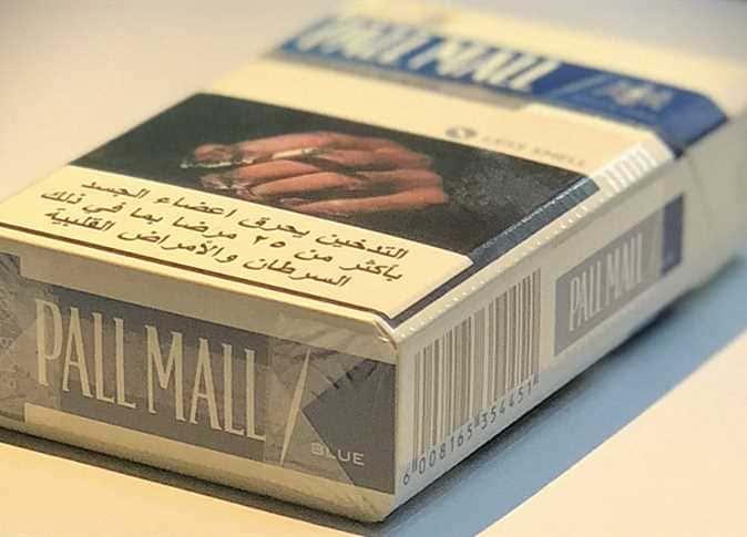 قائمة أسعار الدخان في السعودية 2020