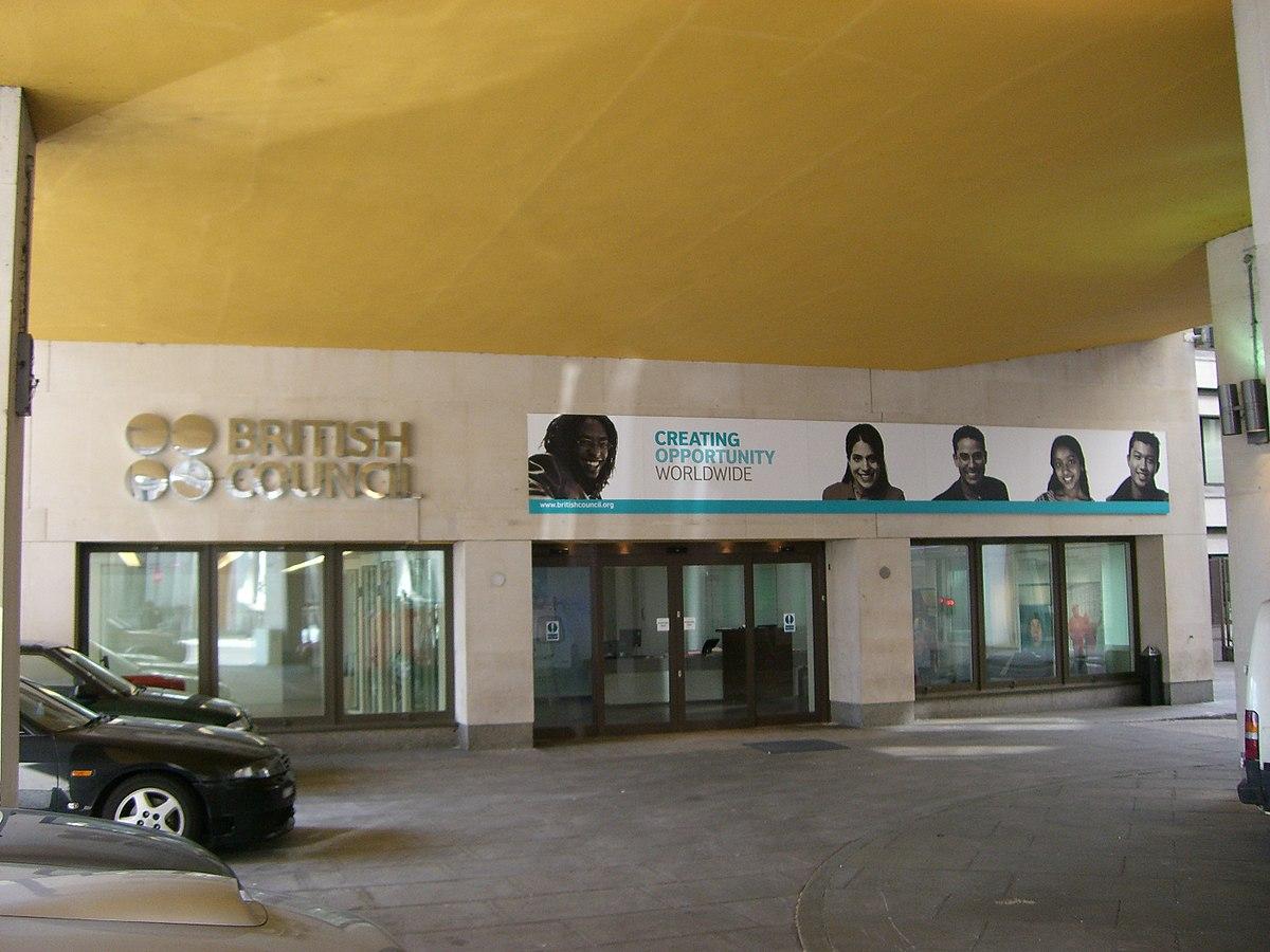 اسعار الكورسات في المعهد البريطاني في مصر