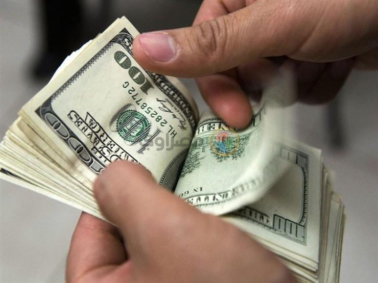 اسعار الدولار الان فى مصر