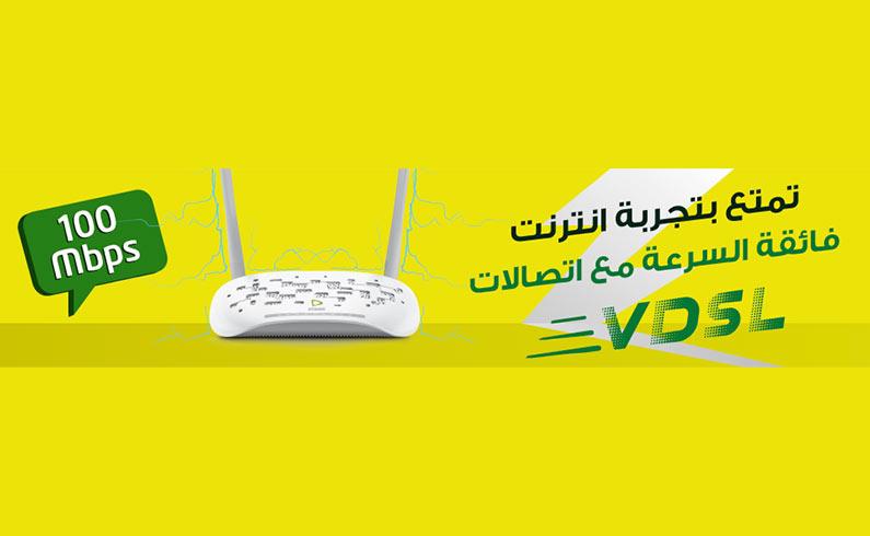أسعار باقات الإنترنت المنزلي DSL من اتصالات