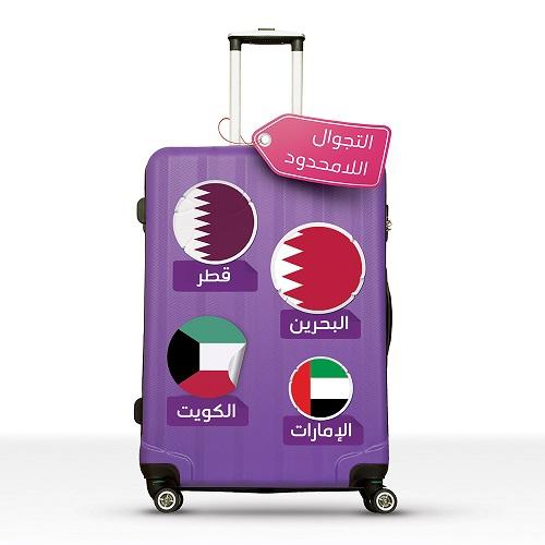 أسعار باقات التجوال في دول الخليج من STC