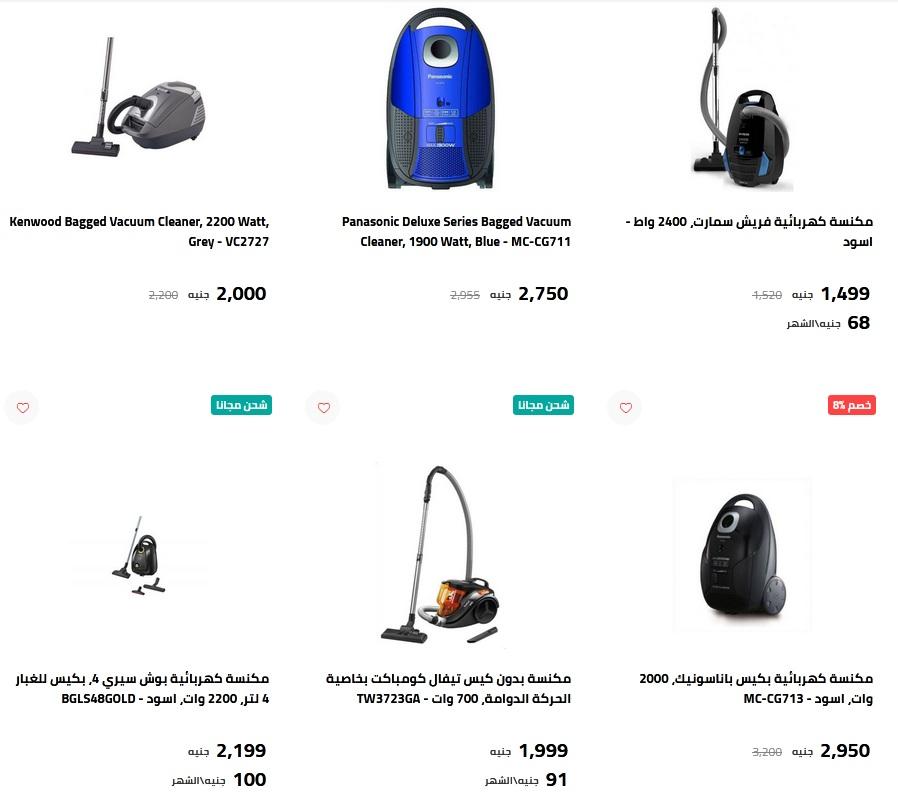 اسعار المكانس الكهربائية في بي تك 2020 جميع الأنواع